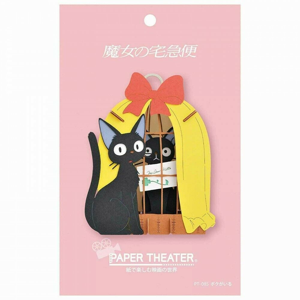 "Ensky PT-085 JIJI in Cage ""Kiki's Delivery Service"" Box of 6, Ensky Paper Theater"