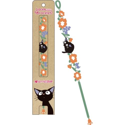 "Ensky Accessories Spring Garden Lace Bracelet/Bookmark ""Kiki's Delivery Service"""