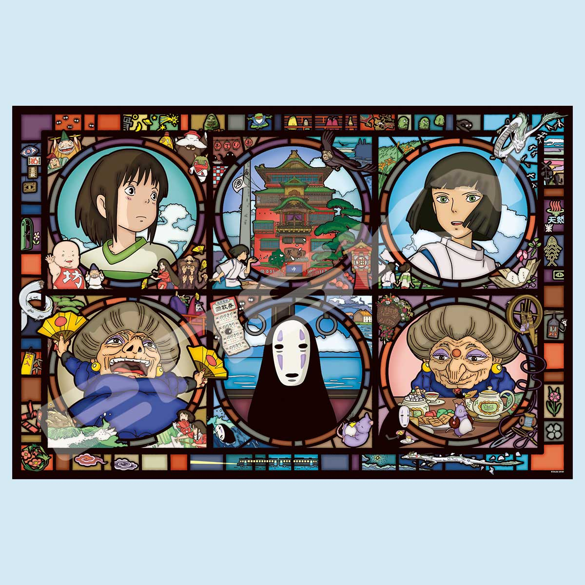 Ensky Puzzle News from a Mysterious Town Spirited Away Artcrystal Puzzle (1000-AC016)