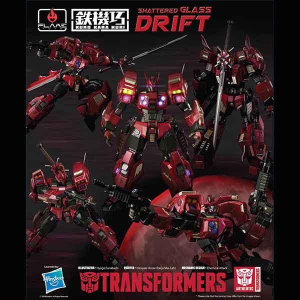 """Flame Toys #03 - Shattered Glass Drift """"Transformers"""", Flame Toys Kuro Kara Kuri"""