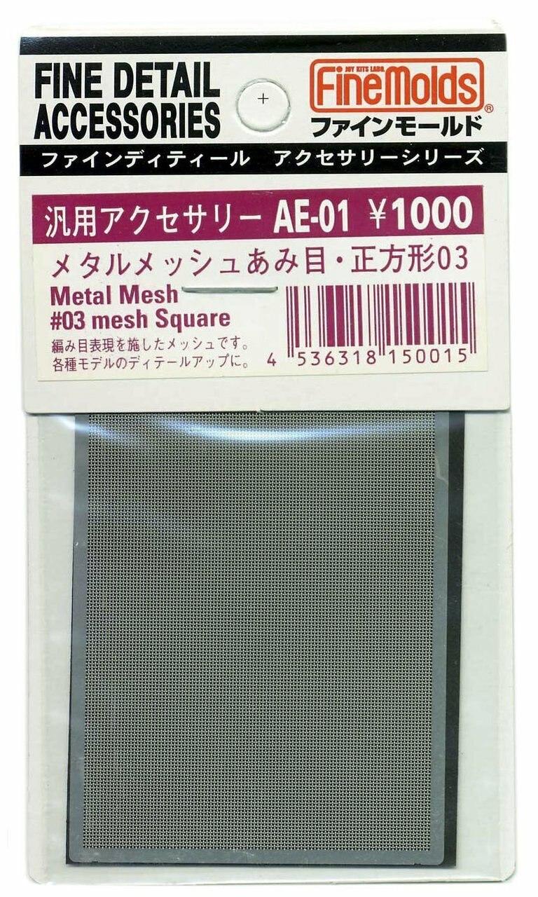 FineMolds Metal Mesh #03 Square Pattern