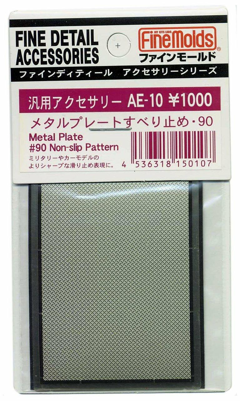 FineMolds Metal Plate #90 Non-Slip Pattern