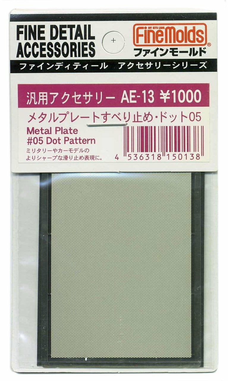 FineMolds Metal Plate #05 Non-Slip Dot Pattern