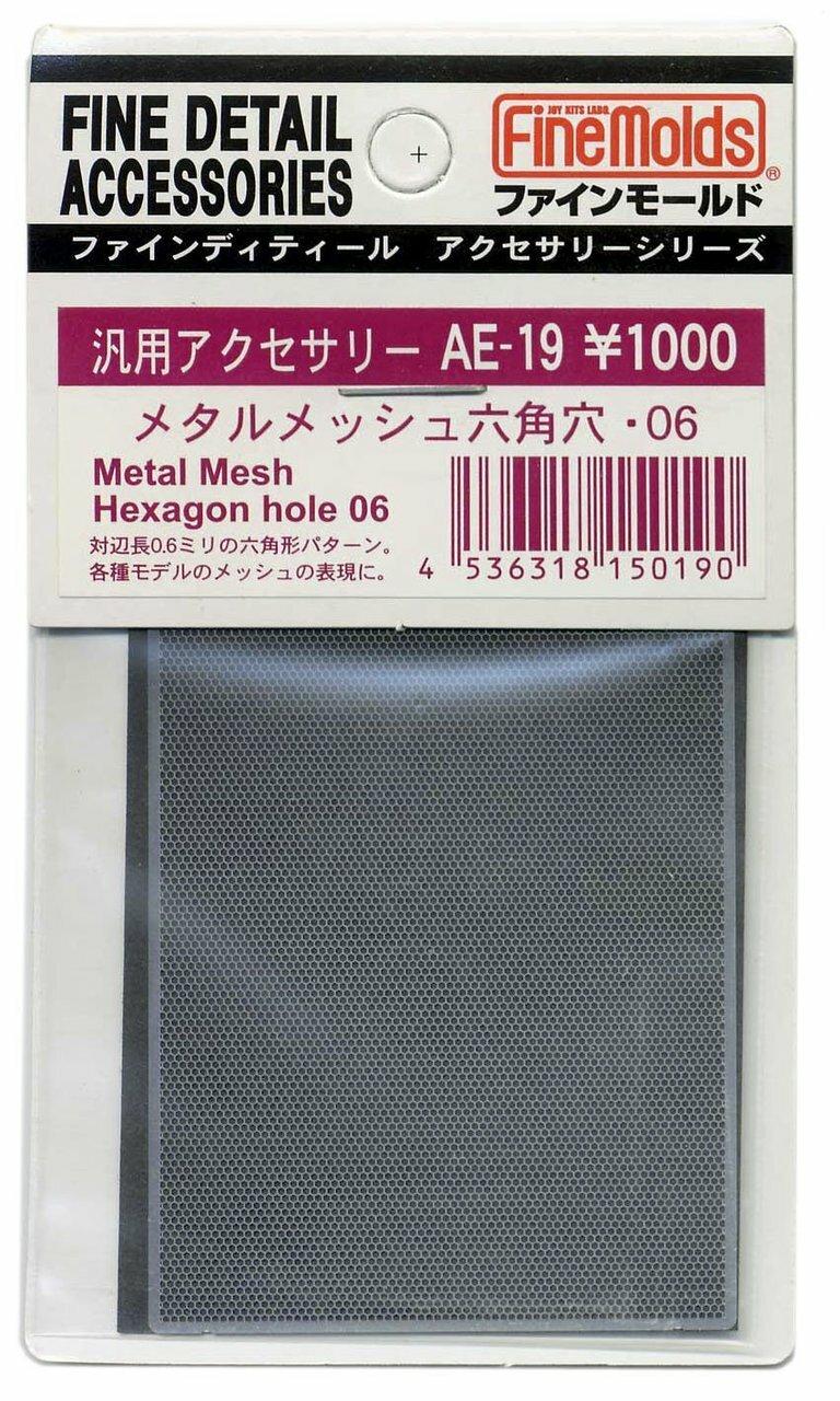 FineMolds Metal Mesh #06 Hexagon