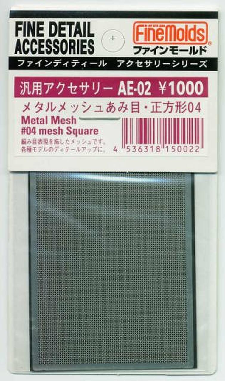 FineMolds Metal Mesh #04 Square Pattern