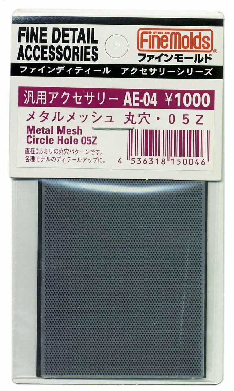 FineMolds Metal Mesh #05Z Circle Pattern