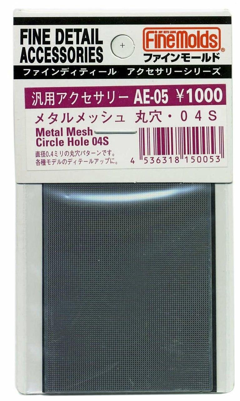 FineMolds Metal Mesh #04S Circle Pattern