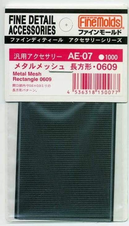 FineMolds Metal Mesh #0609 Rectangle Pattern