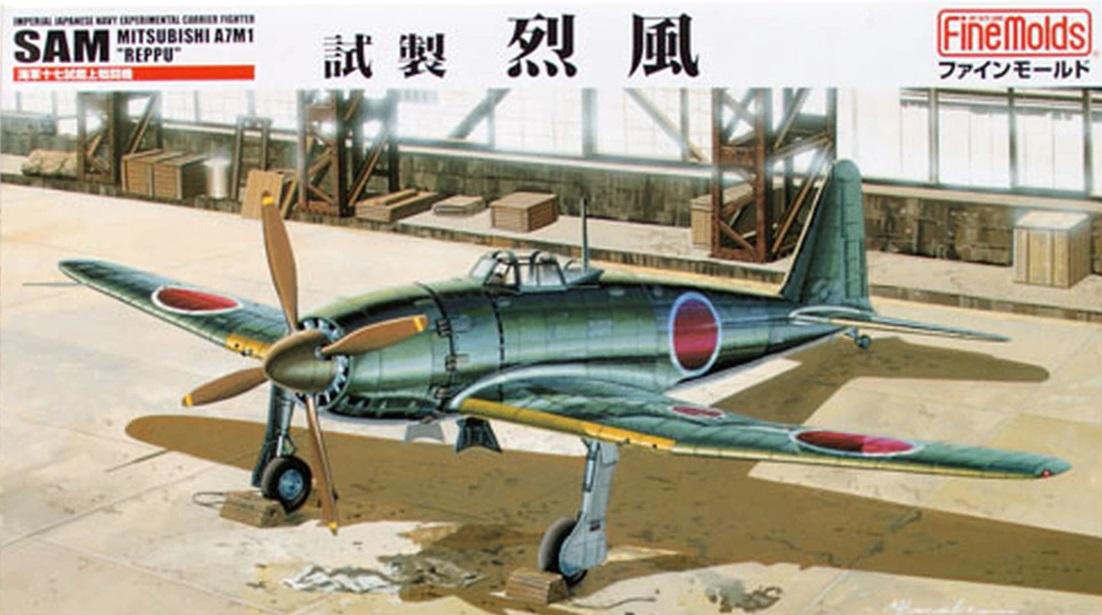 FineMolds 1:48 IJN Mitsubishi A7M1 Reppu Sam Aircraft