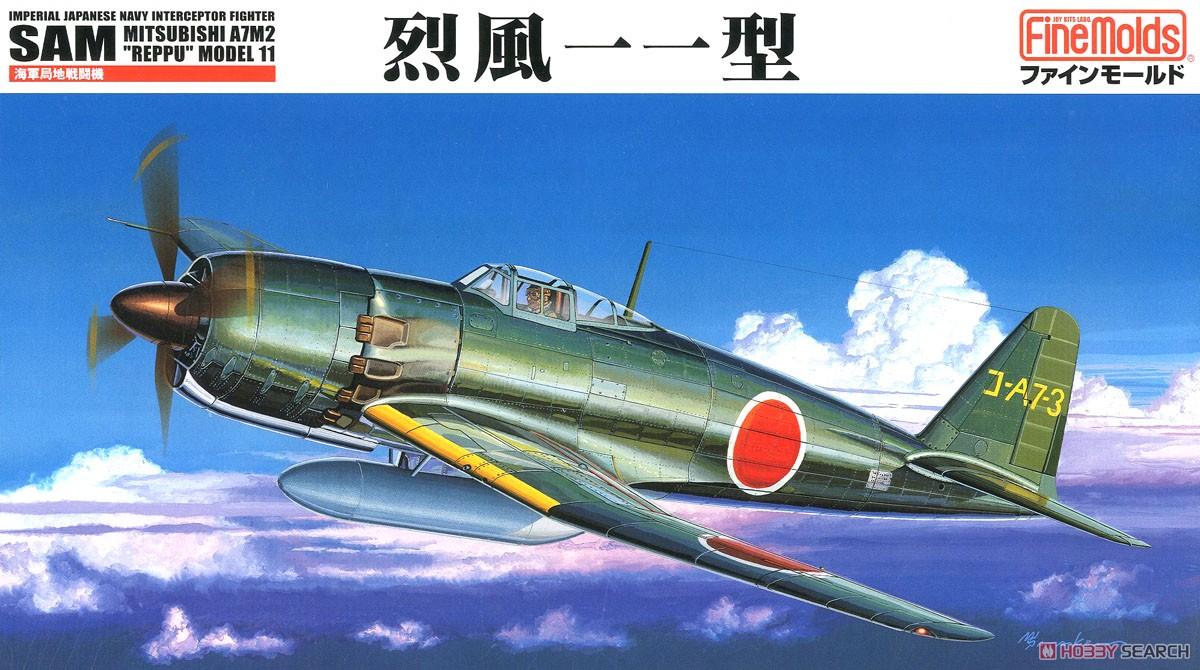 FineMolds 1:48 IJN Mitsubishi A7M2 Reppu Sam Aircraft