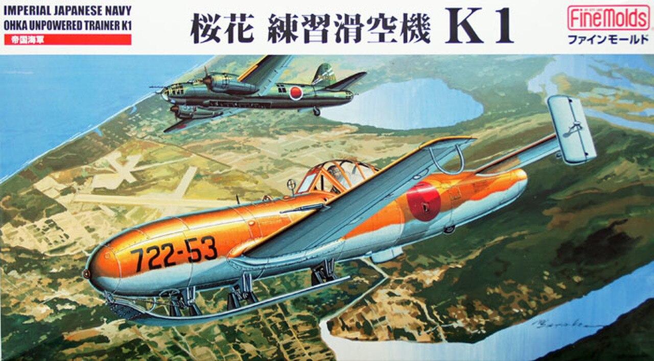 FineMolds 1:48 Ohka Trainer K1 Aircraft