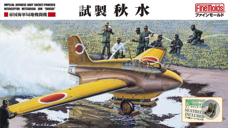 FineMolds 1/48 Mitsubishi J8M1 Shusui