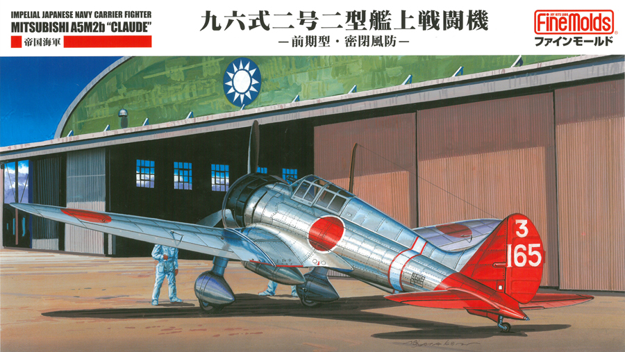 """FineMolds 1/48 IJN Type 96 Carrier-based Fighter II Mitsubishi A5M2b """"Claude"""""""