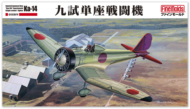 FineMolds 1/48 IJN 9-shi Experimental Single-Seated Fighter Mitsubishi Ka-14