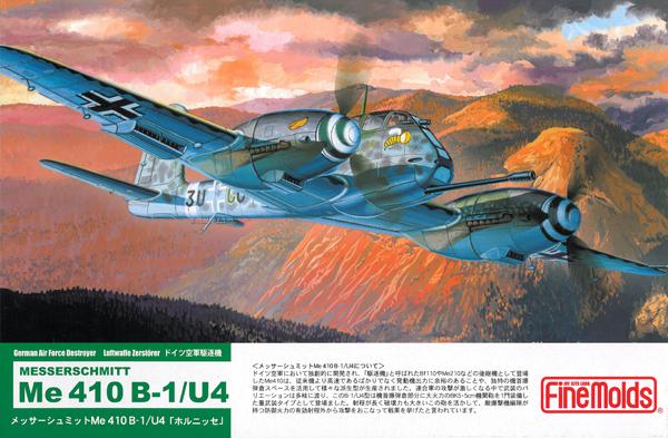 FineMolds 1/72 Messerschmitt Me410 B-1/ U4