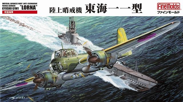 FineMolds 1/72 IJN Land-Based Anti-Submarine Patrol Bomber Aircraft Q1W1 Tokai (Lorna)