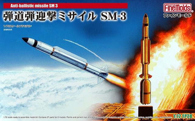FineMolds 1/72 Anti-Ballistic Missile SM-3