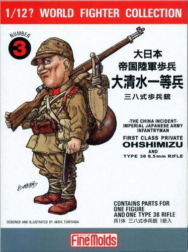 FineMolds 1:12 W.W.II IJA Infantry Man & Type38 Rifle Figure Kit