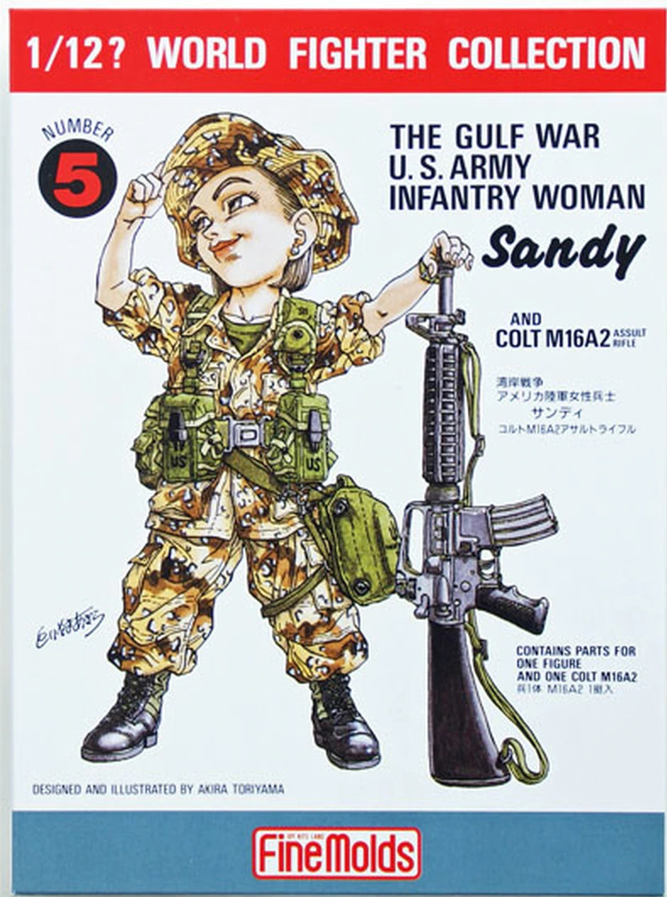 FineMolds 1:12 Gulf War U.S. Infantry Woman & M16A2 Figure Kit