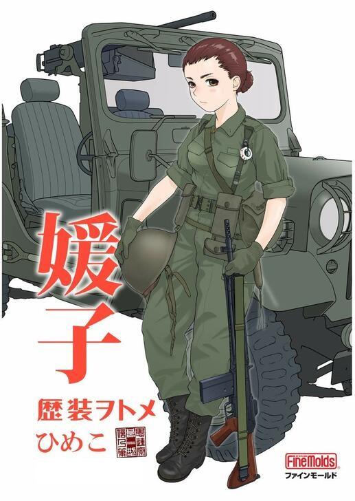"FineMolds 1/35 Historic Costume Girl Type 73 Light Truck with Figure ""Himeko"""