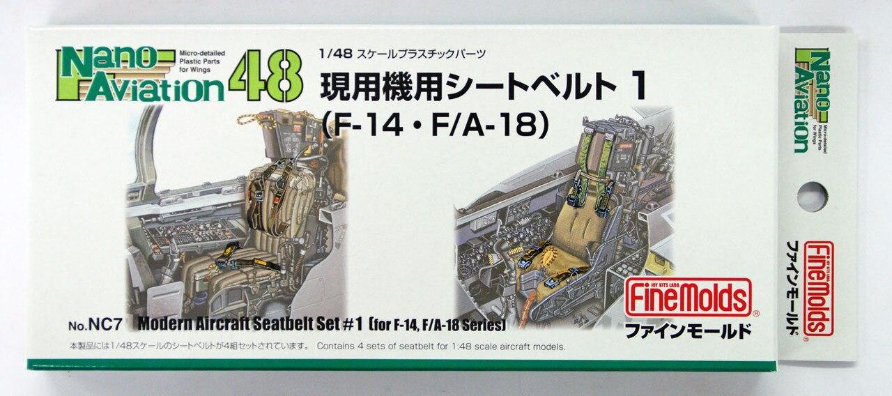 FineMolds 1/48 Modern Aircraft Seatbelt Set #1 (F-14 & F/A-18)