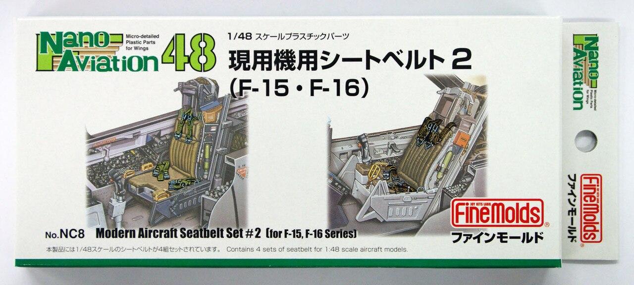 FineMolds 1/48 Modern Aircraft Seatbelt Set #2 (F-15 & F-16)