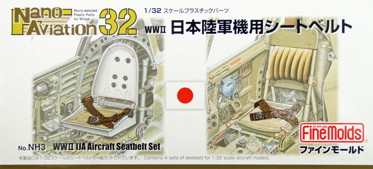 FineMolds 1/32 IJA Aircraft Seatbelt Set
