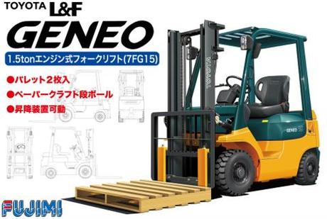 Fujimi Forklift