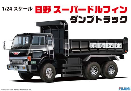 Fujimi Hino Super Dolphin Dump Truck
