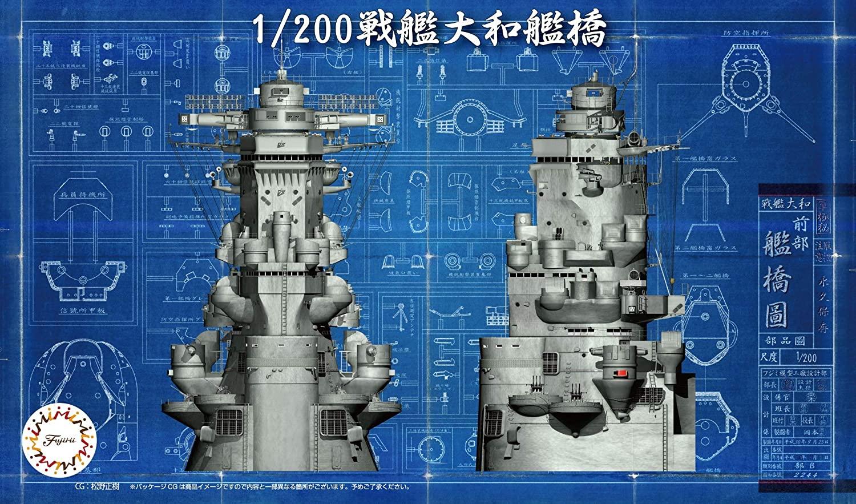 Fujimi Battleship Yamato Bridge