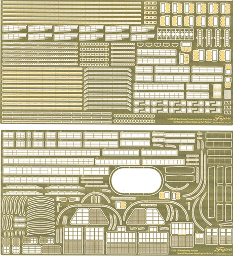 Fujimi 1/200 Photo-Etched Parts for Battleship Yamato (Central Structure & Outlying Facilities)