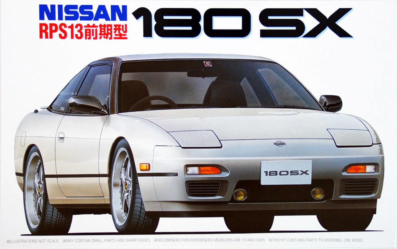 """Fujimi RPS13 180SX """"First model"""" '96"""