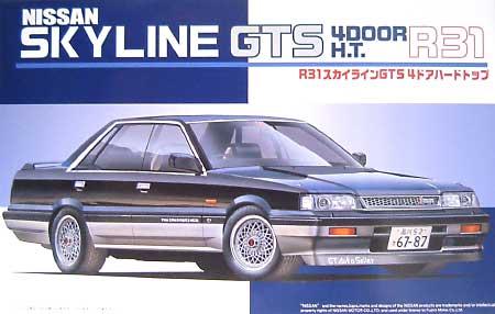 Fujimi R31 Skyline GTS 4 door