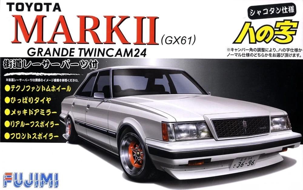 Fujimi Mark II Twincam 24 (GX61)