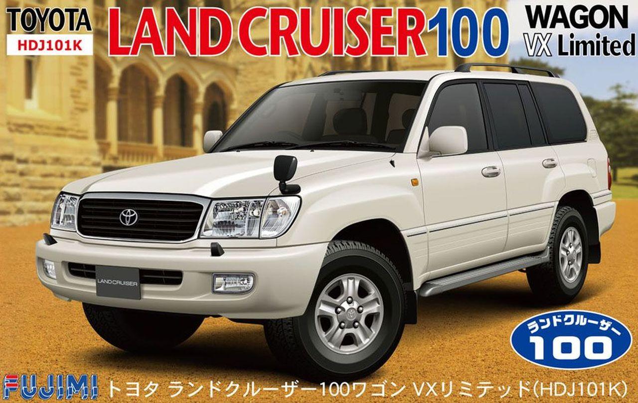 Fujimi LANDCRUISER 100 Wagon VX Limited
