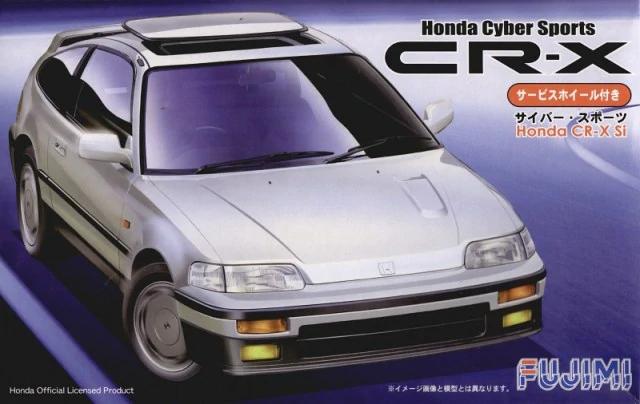 Fujimi Honda Cyber CR-X Si