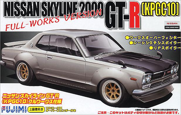 "Fujimi KPGC10 Skyline GT-R ""Rubber Soul"" No17"