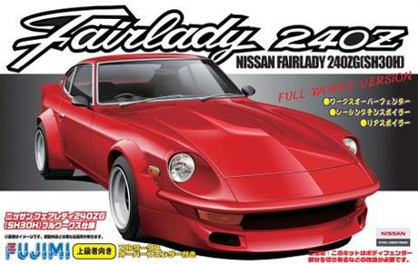 Fujimi 1/24 Nissan FairLady 240ZG Full Works Racing