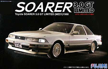Fujimi Soarer 3.0GT (MZ21) '88