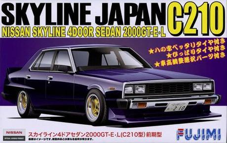 Fujimi Nissan Skyline 4Door Sedan 2000 GT-E-L (C210 Early)