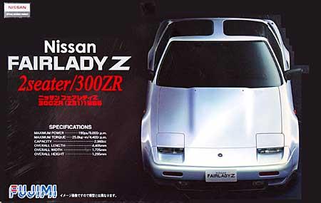 Fujimi 300ZR '86