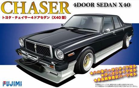 Fujimi 1/24 Toyota Chaser 4 Door Sedan X40