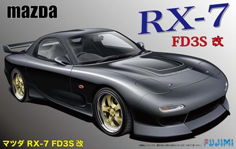 Fujimi 1/24 Mazda RX-7 Kai