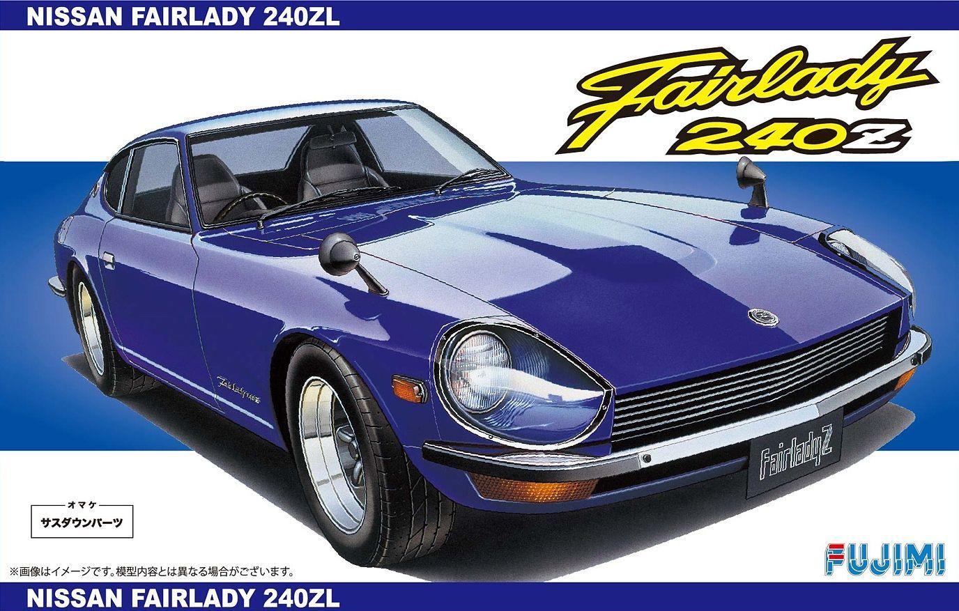 Fujimi FAIRLADY 240ZL
