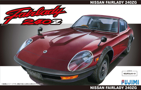 Fujimi 1/24 Nissan Fairlady 240ZG