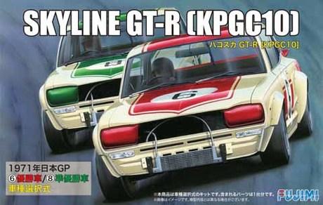 Fujimi 1/24 Nissan Skyline GT-R (KPCG10) Hakosuka #6 or #8