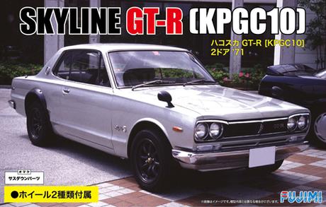 Fujimi KPGC10 Skyline GT-R 2 Door `71
