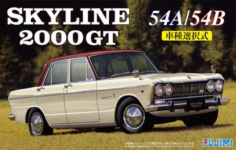 Fujimi  Skyline 2000GTB (S54B)