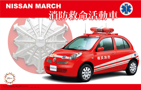 Fujimi Nissan March Firefighting and Life-Saving Vehicle