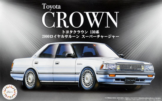 Fujimi Crown 130 2000 Royal Saloon Supercharger